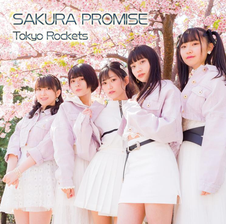 「SAKURA PROMISE」Type B