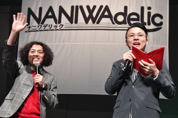 学天即<IDOL delic>|COOL JAPAN PARK OSAKA SSホール(2019年4月28日)