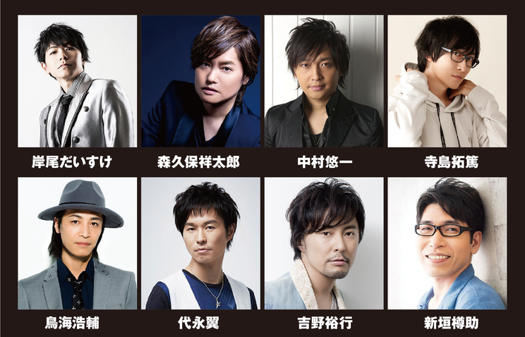 DERAGAYA!FESTIVAL 2019 出演声優(男性)