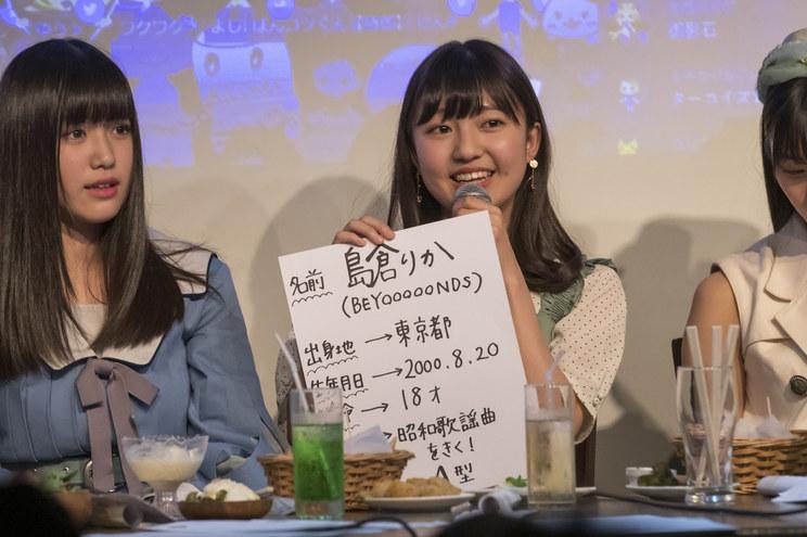 島倉りか(BEYOOOOONDS)渋谷LOFT9アイドル倶楽部vol.4 LOFT9 Shibuya(2019年5月20日)