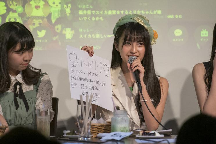 小山リーナ(マジカル・パンチライン)渋谷LOFT9アイドル倶楽部vol.4 LOFT9 Shibuya(2019年5月20日)