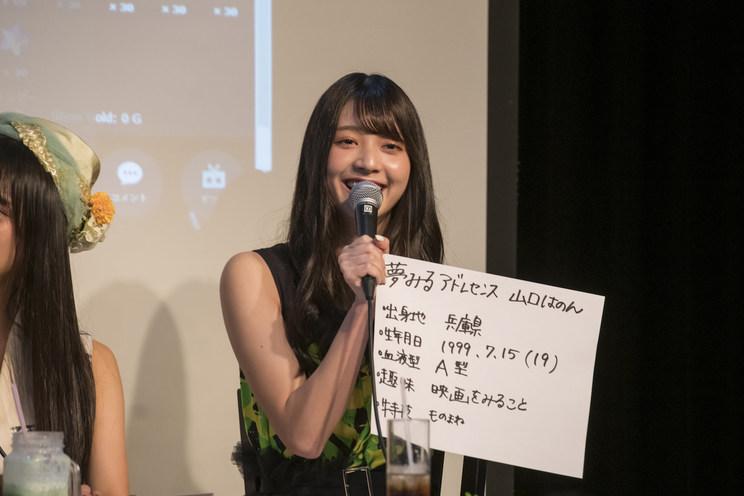 山口はのん(夢みるアドレセンス)渋谷LOFT9アイドル倶楽部vol.4 LOFT9 Shibuya(2019年5月20日)