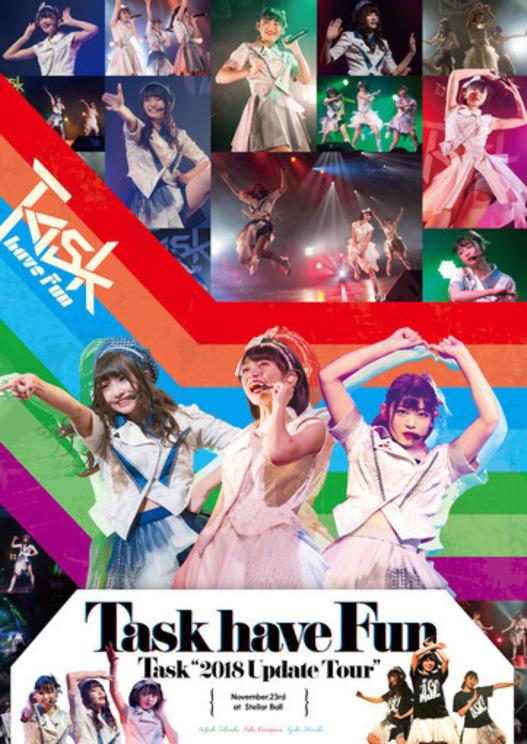 """『Task """"2018 Update Tour"""" at Stellar Ball』DVD"""