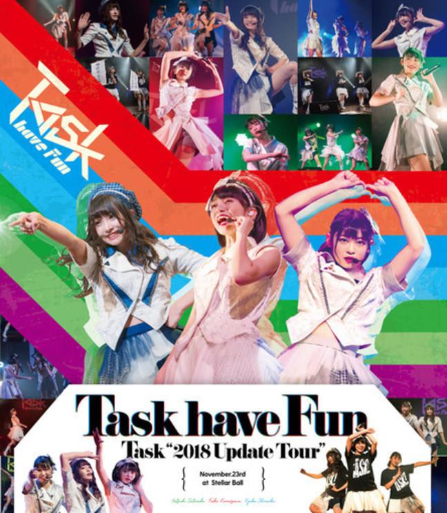 "『Task ""2018 Update Tour"" at Stellar Ball』Blu-ray"