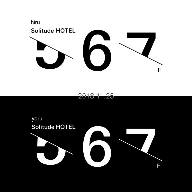 <Solitude HOTEL 6F hiru><Solitude HOTEL 6F yoru>