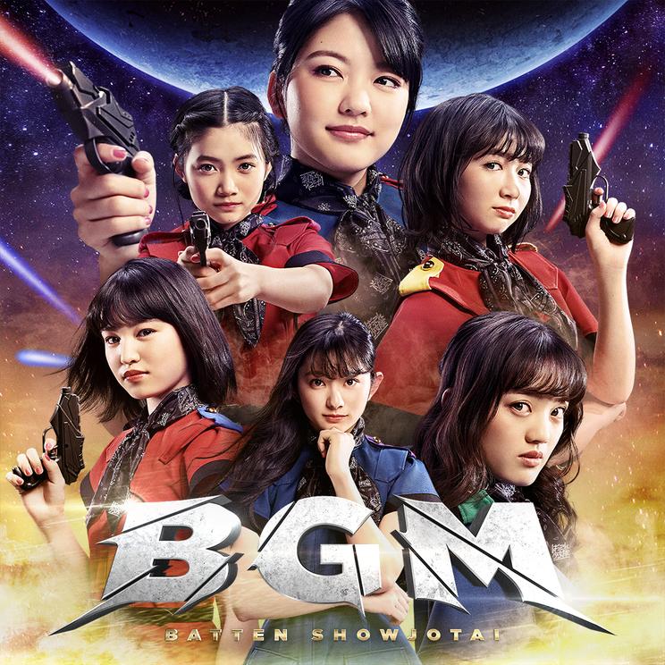 2ndアルバム『BGM』聴きんしゃい盤(通常盤)
