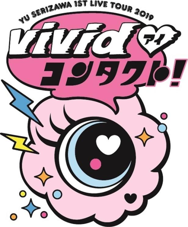 <Yu Serizawa 1st Live Tour ~ViVid♡コンタクト~>ロゴ