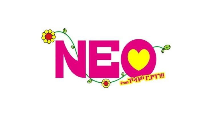 NEO from アイドリング!!!
