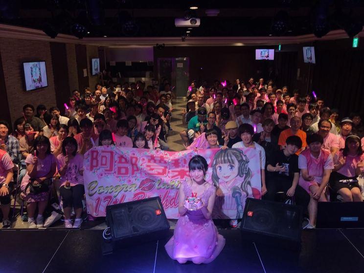 SUPER☆GiRLS<阿部夢梨 17歳 生誕祭 ~あざといセブンティーンは嫌いですか?~>|品川J-SQUARE(2019年7月26日)