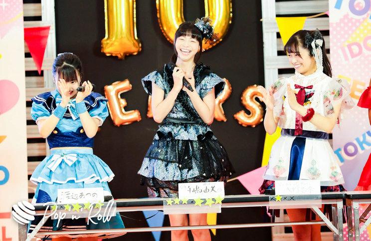 アイドルクイズ王決定戦2019 <TOKYO IDOL FESTIVAL 2019> 8/4 DREAM STAGE(13:00-)