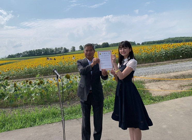 清水ひまわり(マジカル・パンチライン)<北海道北竜町ひまわり観光大使就任式>(2019年8月7日)