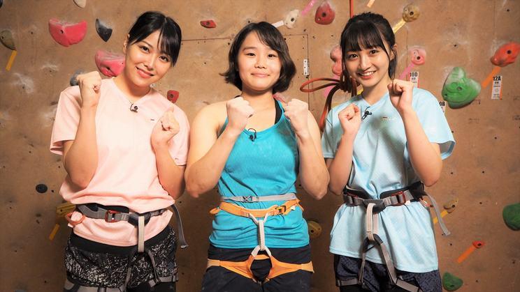 白間美瑠 、リード・ボルダリング日本代表・小武芽生選手、山本彩加『NMB48白間美瑠の金メダル獲ったんで!』より