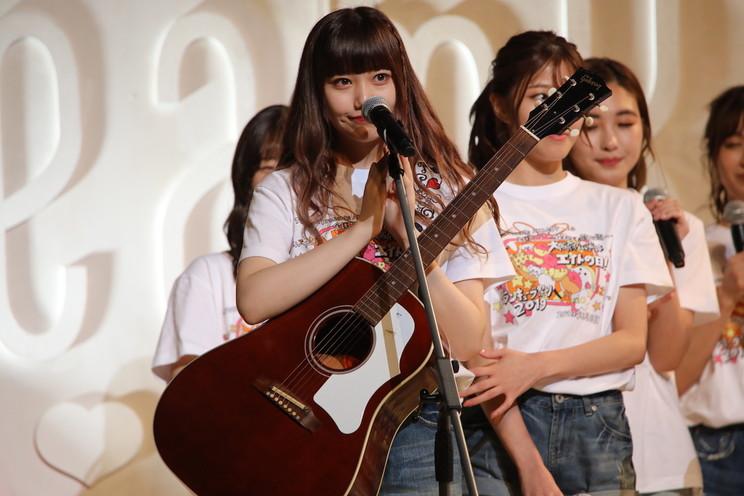 <TOYOTA presents AKB48チーム8 全国ツアー〜47の素敵な街へ〜〈大阪府公演はエイトの日!グランキューブ祭り!2019〉> 大阪国際会議場 グランキューブ大阪(2019年8月8日)