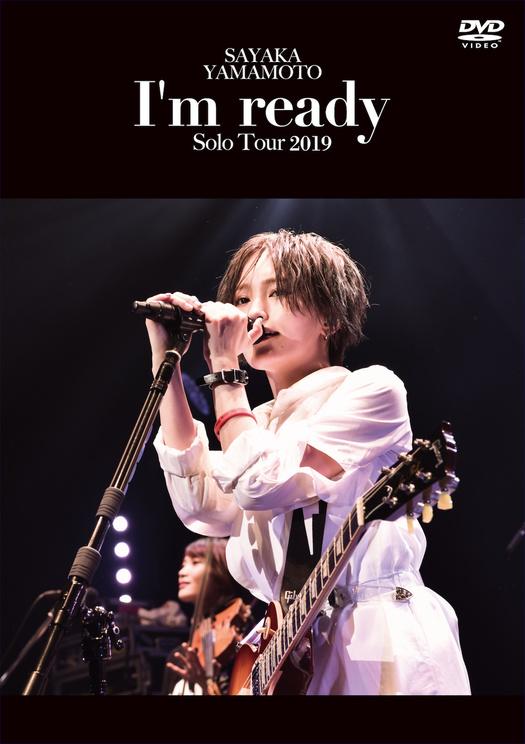 LIVE DVD『山本彩 LIVE TOUR 2019 〜I'm ready〜』(通常盤)
