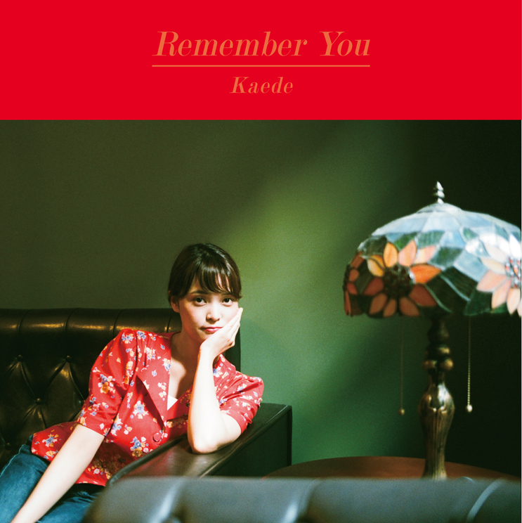 「Remember You」ジャケット