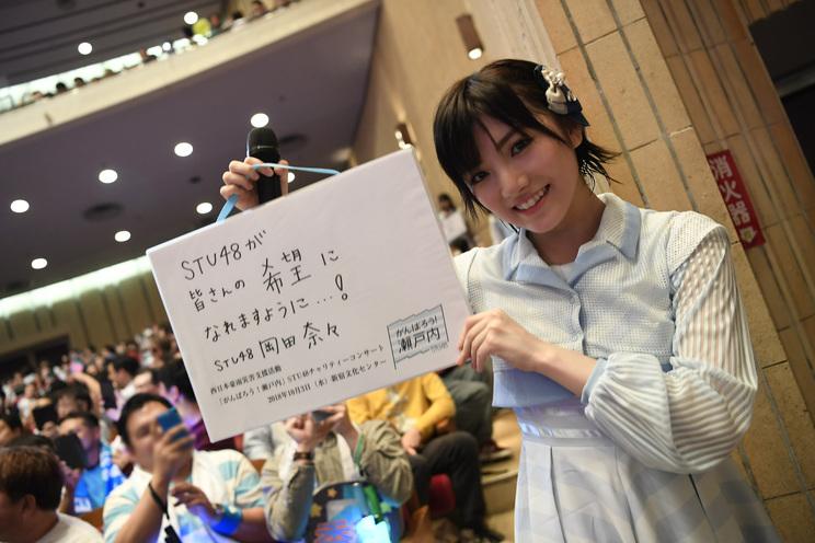 <⻄日本豪雨支援活動「がんばろう!瀬戸内」チャリティーコンサート>より