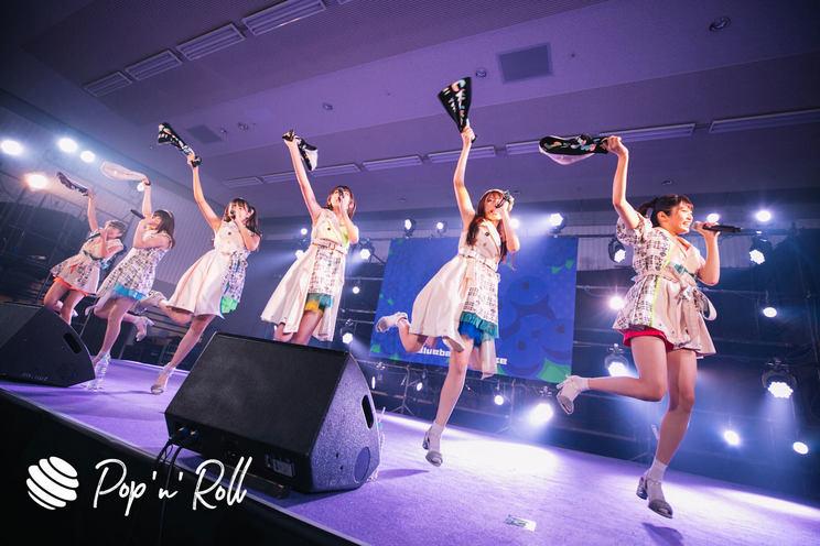 マジカル・パンチライン|@JAM EXPO 2019 ブルーベリーステージ(2019年8月25日)