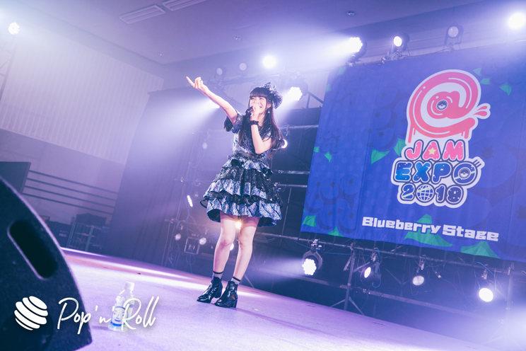 寺嶋由芙<@JAM EXPO 2019>8/24ブルーベリーステージ