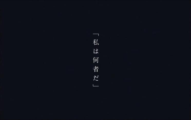 土生瑞穂主演イオンカード×欅坂46 WEBムービー「MYSELF」篇