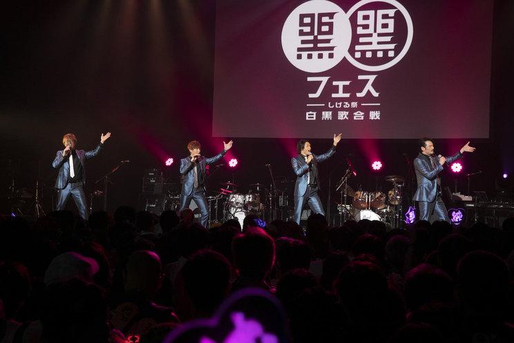 純烈<黒フェ ス2019 ~白黒歌合戦~>|豊洲PIT(2019年9月6日)