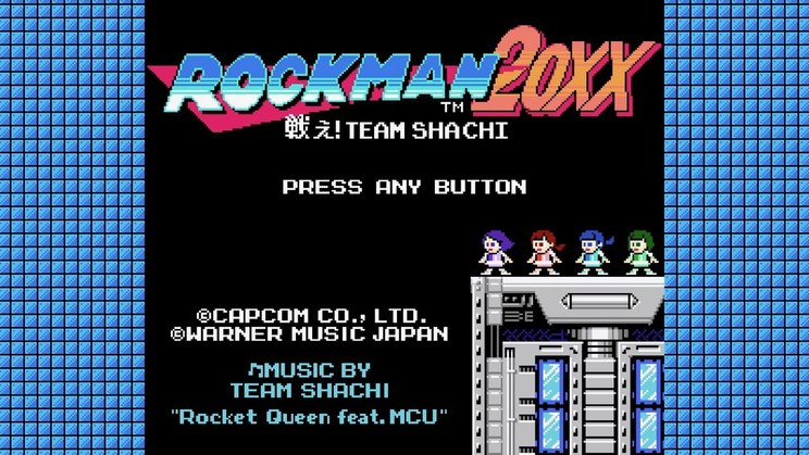 「Rocket Queen feat. MCU」MVより
