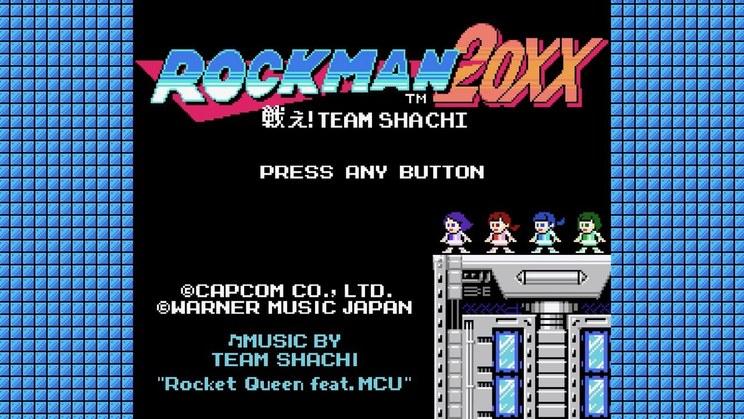 「Rocket Queen feat. MCU」MVより