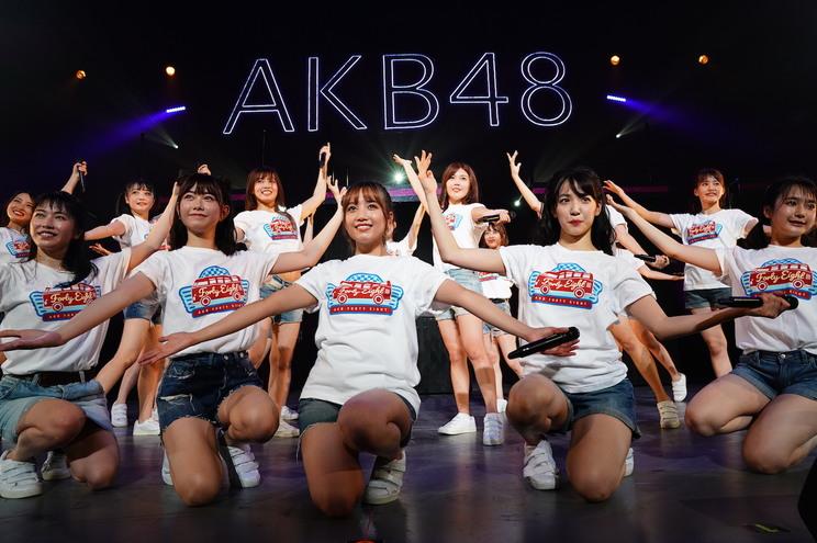 <AKB48全国ツアー2019〜楽しいばかりがAKB!〜>|江戸川総合文化センター(2019年9月12日)