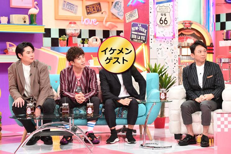 大原優乃、高田 秋ら出演『有吉と採点したがる女たち』(TBS)