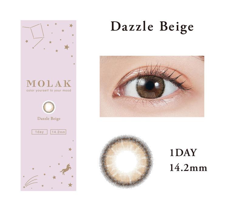 Dazzle Beige 商品