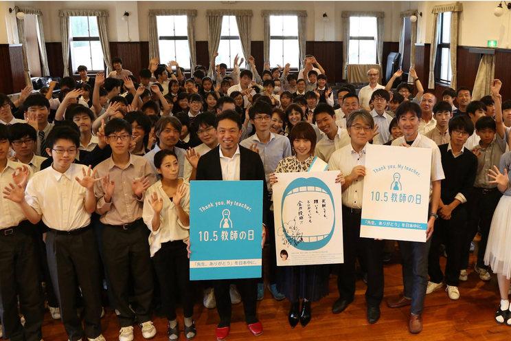 増田有華 2019年「教師の日」広報大使任命式より