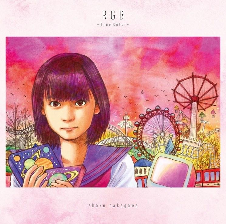 5thアルバム『RGB 〜True Color〜』赤盤(完全生産限定盤)