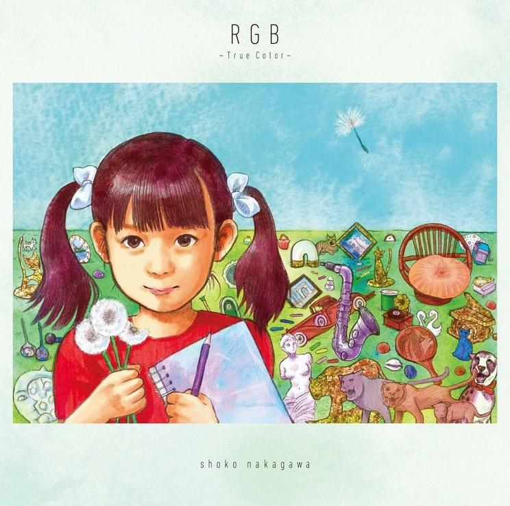 5thアルバム『RGB 〜True Color〜』緑盤(初回生産限定盤)