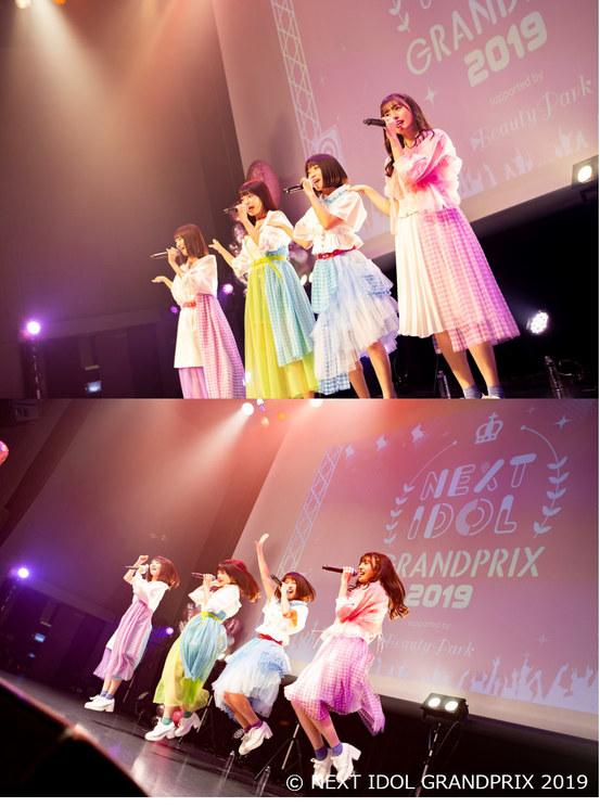 26時のマスカレイド<NEXT IDOL GRANDPRIX 2019 supported by Beauty Park>