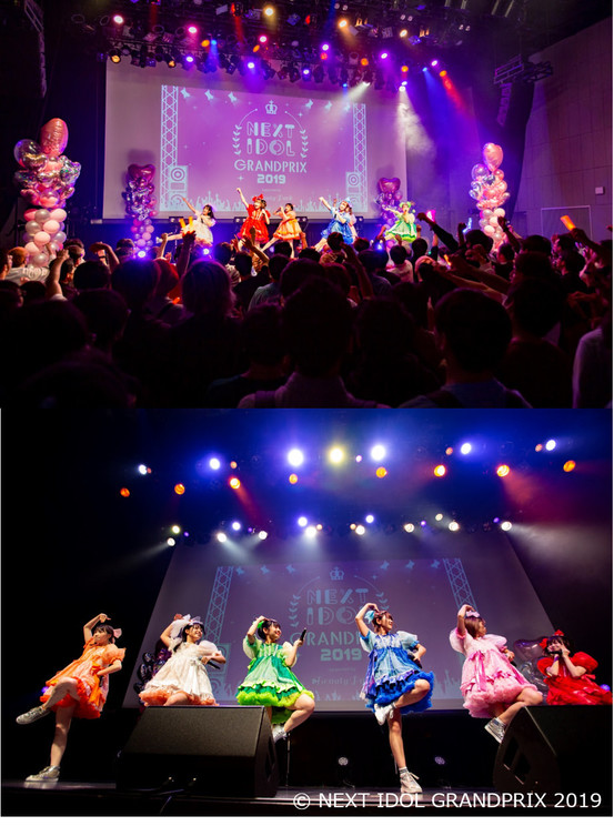 FES☆TIVE<NEXT IDOL GRANDPRIX 2019 supported by Beauty Park>