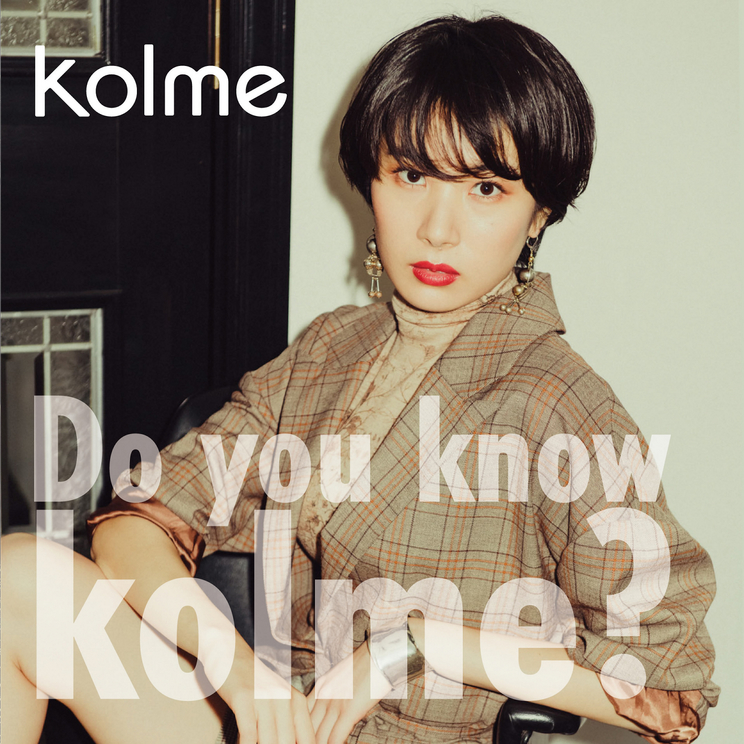 『Do you know kolme?』TypeC