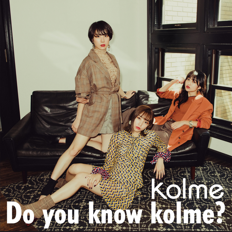 『Do you know kolme?』TypeD