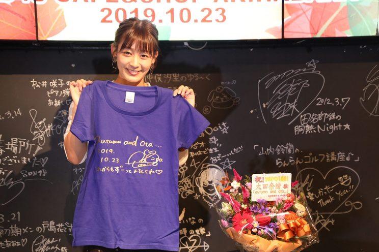 太田奈緒(AKB48チーム8)<autumn and ota・・・>|AKB48 CAFE & SHOP AKIHABARA(2019年10月23日)