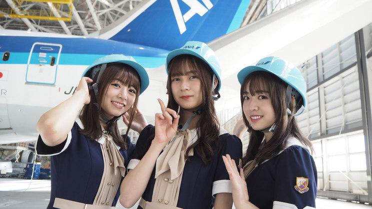 左から、北野日奈子、鈴木絢音、渡辺みり愛