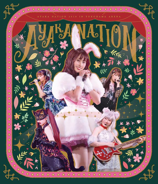 『AYAKA NATION 2019 in Yokohama Arena LIVE』Blu-ray【通常版】