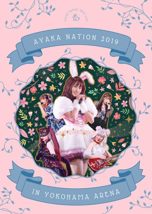 『AYAKA NATION 2019 in Yokohama Arena LIVE』DVD【ANGEL EYES限定版】