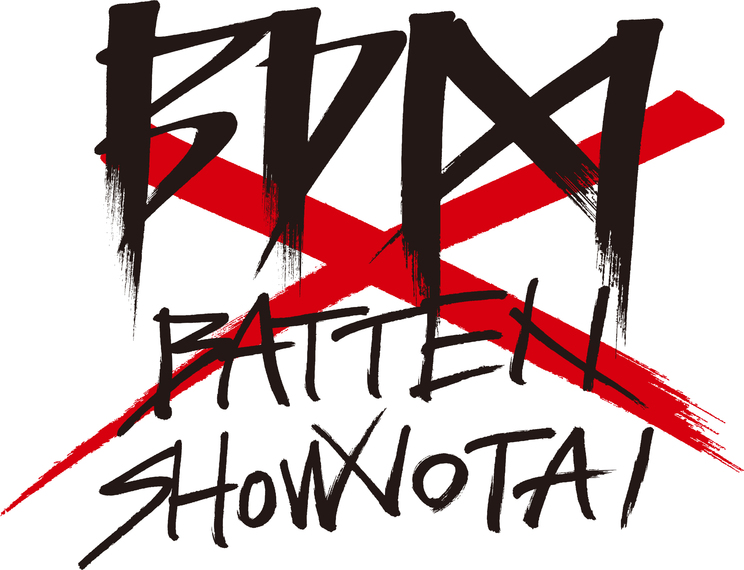 BDMロゴ