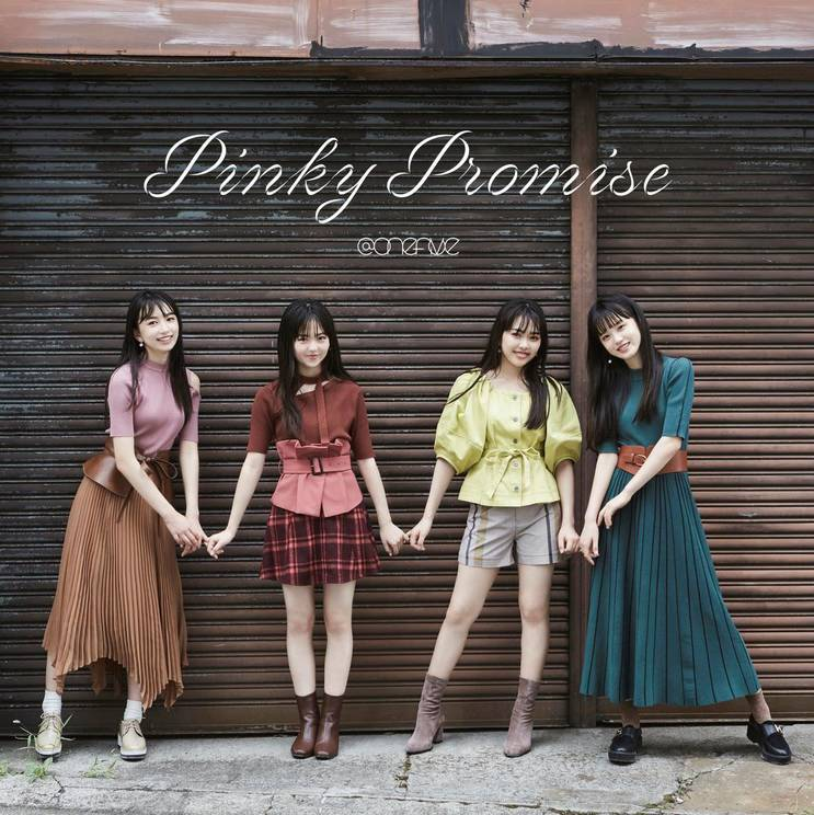 「Pinky Promise」