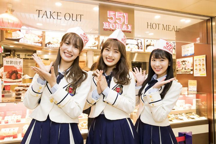 NMB48×551蓬莱<初恋×豚まん至上主義>キャンペーン|大阪・551蓬莱なんばウォーク店(2019年11月9日)