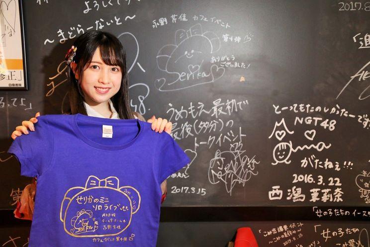 <永野芹佳カフェイベント第4弾 せりかのミニソロライブ>|AKB48 CAFE & SHOP AKIHABARA(2019年11月13日)