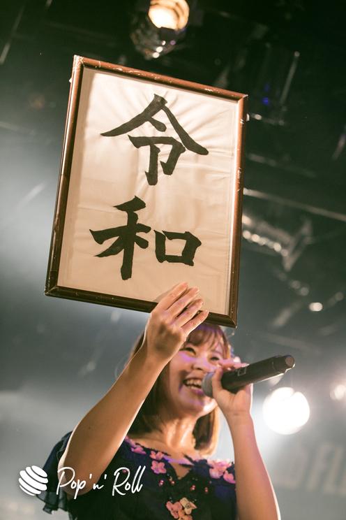 AKAGIDAN<GIG TAKAHASHI 2019>