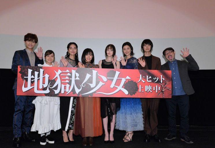 映画『地獄少女』公開記念舞台挨拶