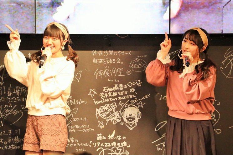 <かおさや First event♡> AKB48 CAFE & SHOP AKIHABARA(2019年11月16日)