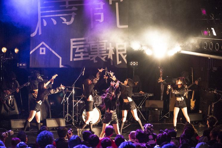 <新宿・渋谷バンドセットツアー // 「屋根裏」 in 渋谷WWW>|渋谷WWW(2019年11月17日)