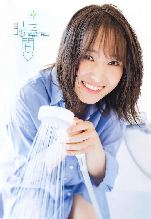 欅坂46 菅井友香「幸せ時間」グラビアページ