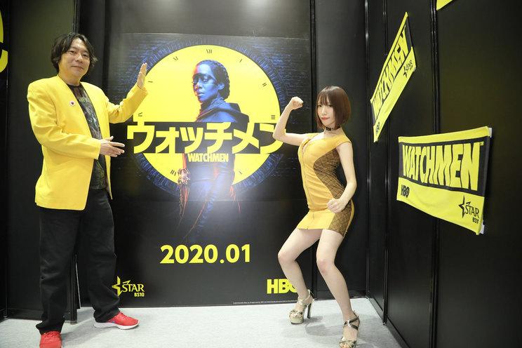 『ウォッチメン』トークショー 幕張メッセ(2019年11月23日)